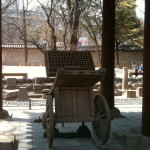 Singeon: medieval missile launcher at Deoksu palace. First weapon for which original blueprint exists