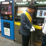 Need help buying subway tickets?