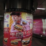 The appeal of burgers in the land of Korean cuisine remains a mystery.