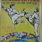 Poster at Kukkiwon (World Tae Kwon Do HQ)