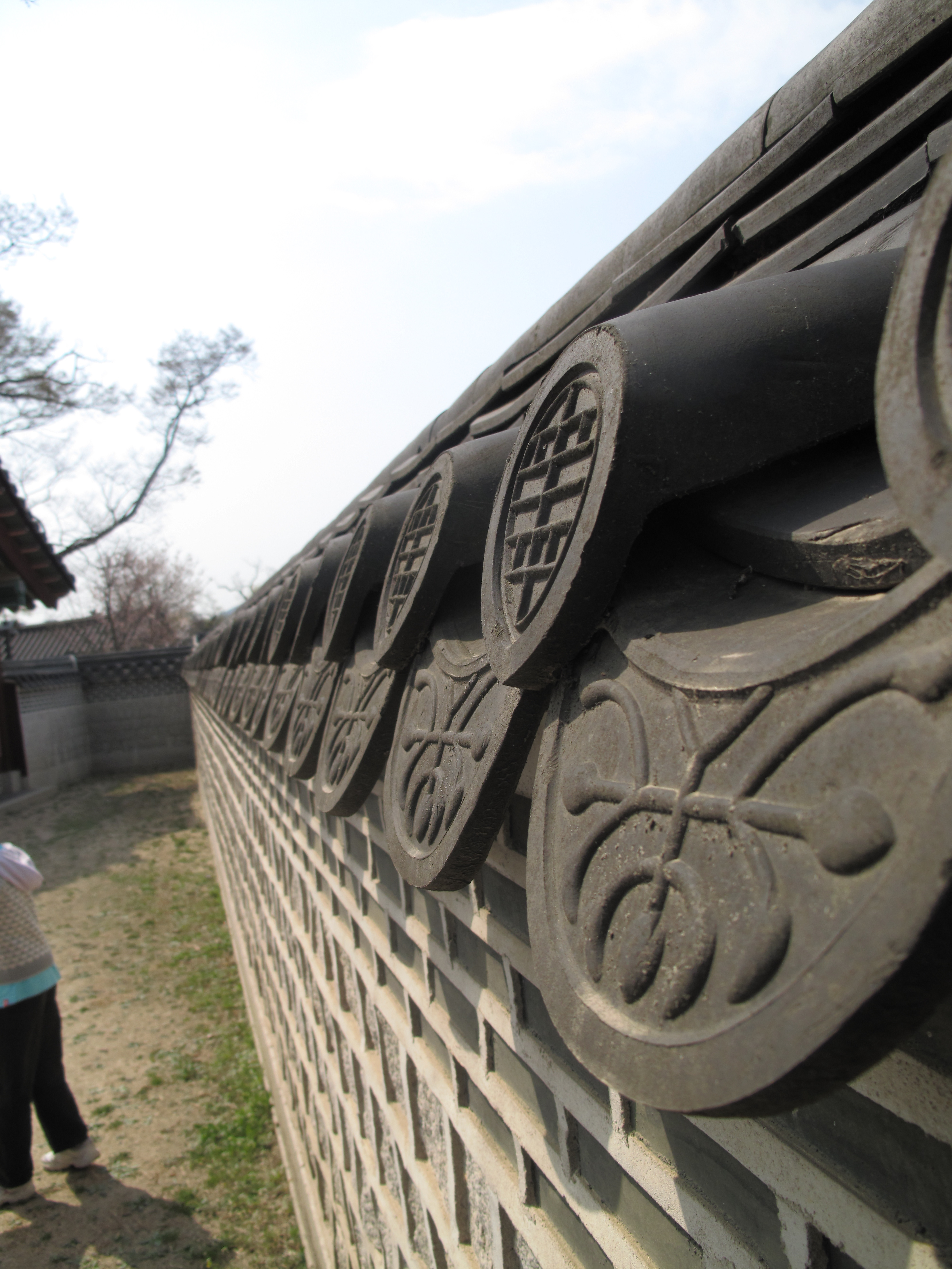Changdeok Palace wall