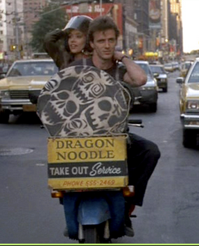 DESPERATELY SEEKING SUSAN MOTORBIKE